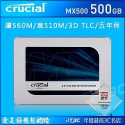 【滿千折100+最高回饋23%】美光 Micron Crucial MX500 500GB 500G SATAⅢ 2.5吋 SSD 固態硬碟 五年保固