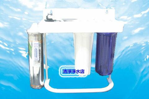 【大墩生活館】三道過濾器《生飲級》不含3M.Everpure濾心須另購,(3-0P)NSF-ISO認證