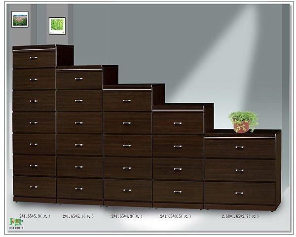 【尚品家具】房仲大批採購投資客最愛超便宜628-05 胡桃2尺七斗櫃收納櫃~另有其他尺寸組合