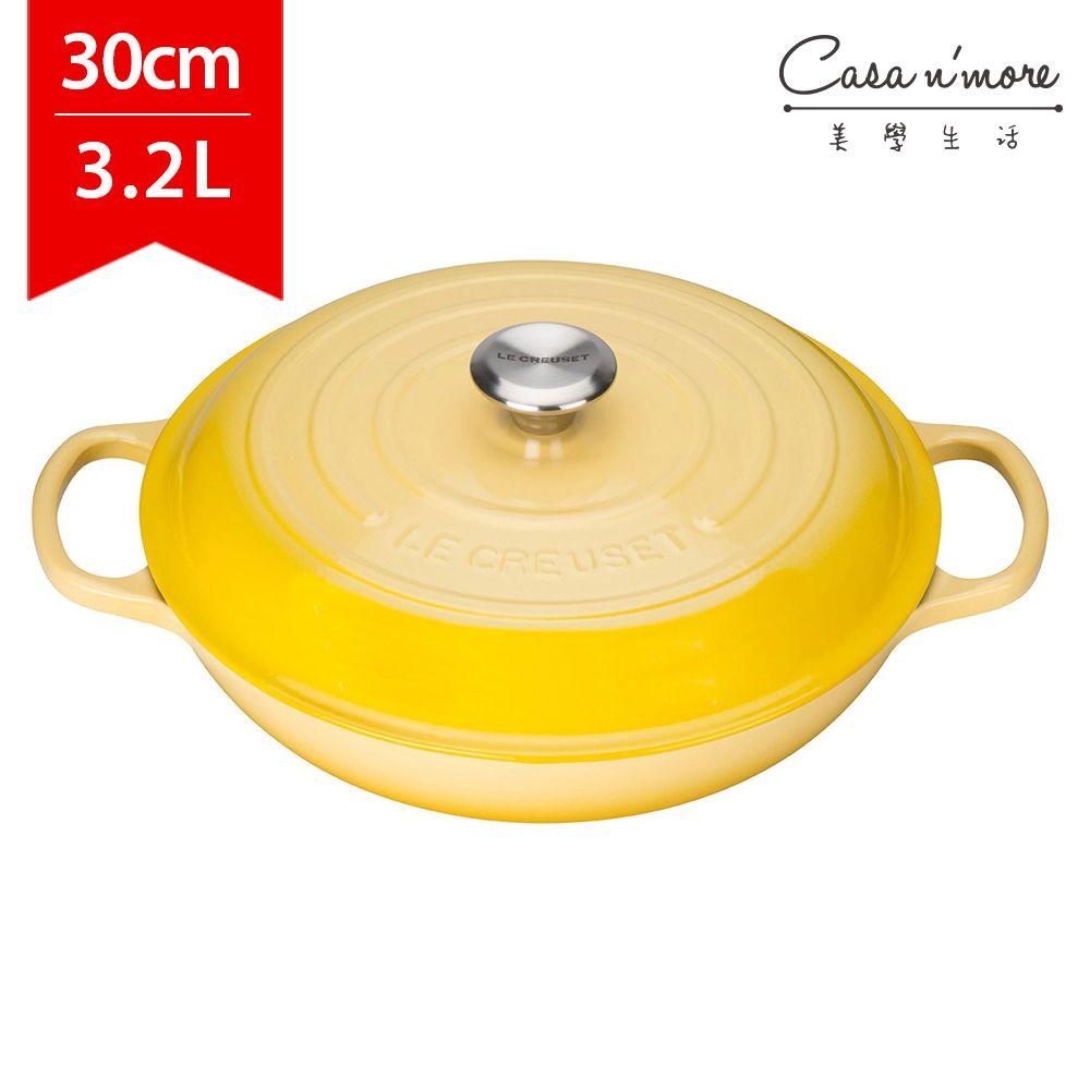 【限時下殺】Le Creuset 壽喜燒鑄鐵鍋  淺圓鍋 30cm 3.2L 黃 法國製 - 限時優惠好康折扣