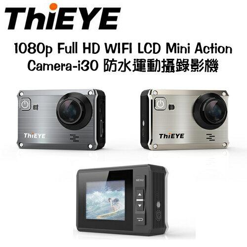 【現金優惠價★送16G記憶卡+自拍棒】THiEYE 第i角度 運動攝錄影機 i30 立福公司貨 行車紀錄器 40米 防水 潛水 超廣角 1080P WIFI傳輸 似 HERO5