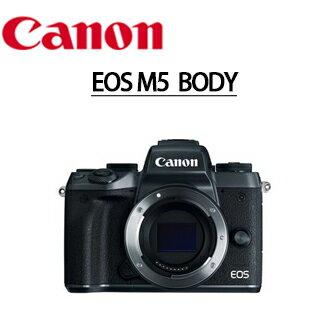 ★分期零利率★ 送相機包+ SANDISK SD 32G高速卡+原廠電池一顆 CANON EOS M5 單機身 微單眼數位相機 彩虹公司貨