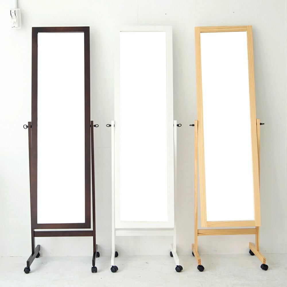 鏡子/穿衣鏡/全身鏡 高質感附輪穿衣鏡(三色) MIT台灣製 現領優惠券 完美主義【Q0063】好窩生活節