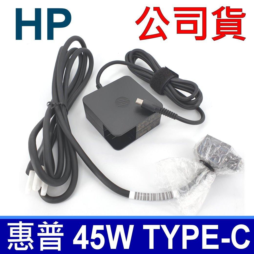 筆電達人 惠普 HP TYPE-C USB-C 45W 原廠 變壓器 Elitebook Folio G1 TPN-CA01 Spectre Pro 13 G1 TPN-LA06 Spectre...