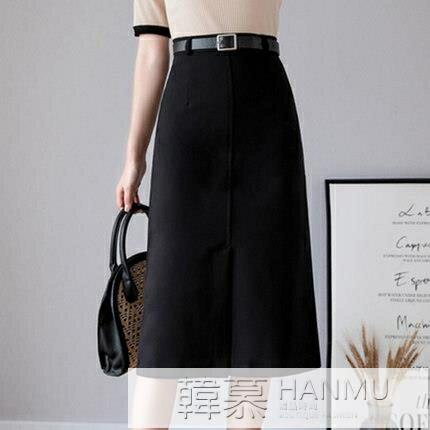 半身裙女2021夏裝新款高腰顯瘦A字包臀裙百搭中長款一步裙職業裙 夏季新品