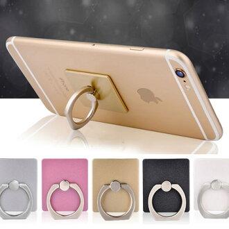 簡約手機指環支架 黏貼式 通用款 360度 手機架 手機座 戒指支架【N202088】