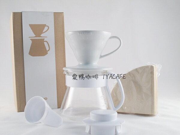 《愛鴨咖啡》HARIO VDS-3012R VDS-3012W 陶瓷濾杯組合