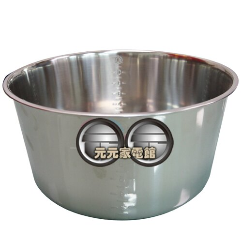 TATUNG 大同 10人份電鍋的不鏽鋼內鍋 CSUS1079