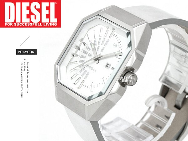 【完全計時】手錶館│DIESEL 銀面豪邁皮帶錶款 個性時尚表露無遺 DZ4055 真小牛皮經典動物紋
