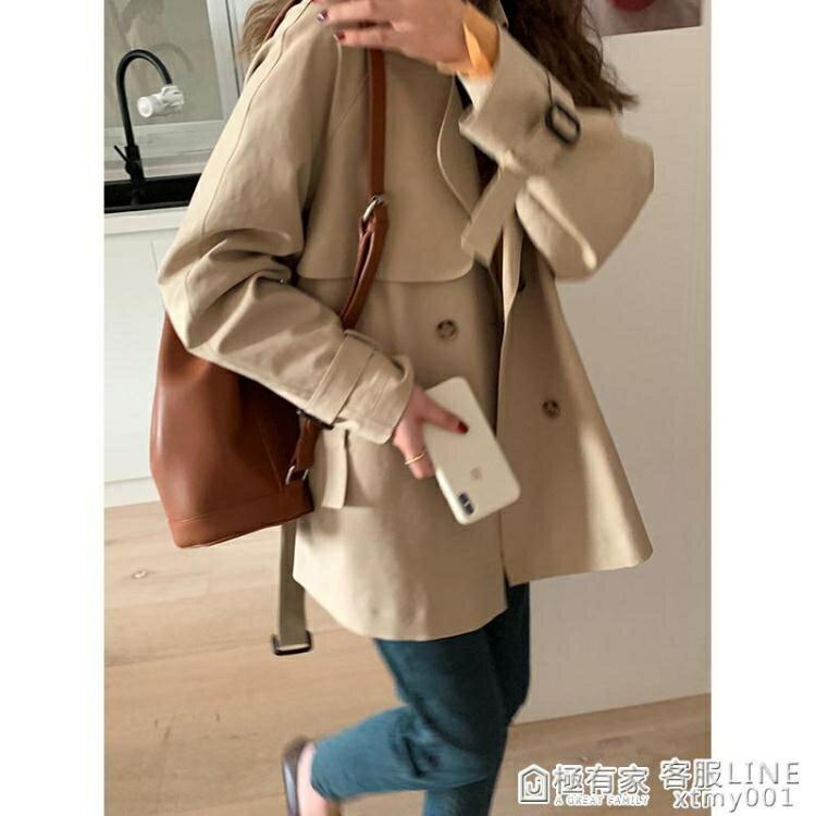 卡其色風衣女2020秋季短款寬鬆雙排扣氣質流行小個子英倫風外套女