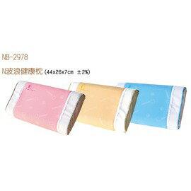 Mam Bab夢貝比 - 好夢熊乳膠枕心N波浪健康枕 (粉、黃、藍) 0