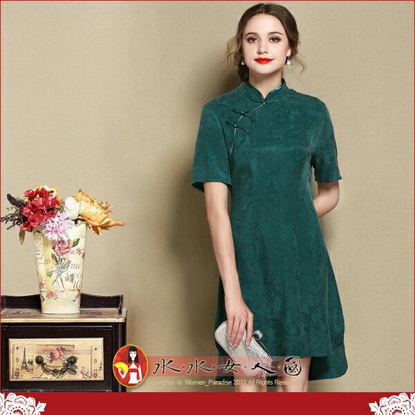 【水水女人國】~優雅藝術極品中國風情~自在(綠色)。復古純色銅氨絲提紋改良式時尚短袖寬鬆休閒旗袍洋裝