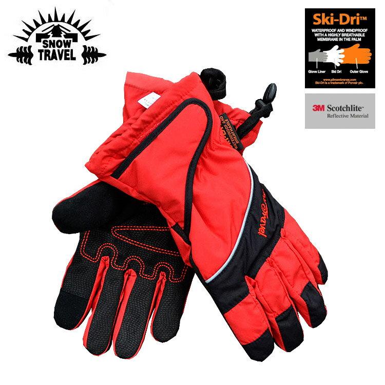 SNOW TRAVEL 英國Ski-Dri 觸控保暖手套AR-73 (M-L) / 城市綠洲 (雪之旅、防水透氣、刷毛、止滑、反光條)
