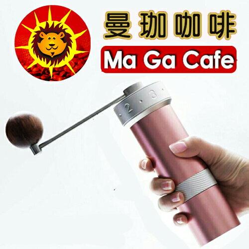 【曼珈咖啡】1ZpressoPRO三軸鈦刀手搖磨豆機(贈日曬耶加雪菲G1半磅)
