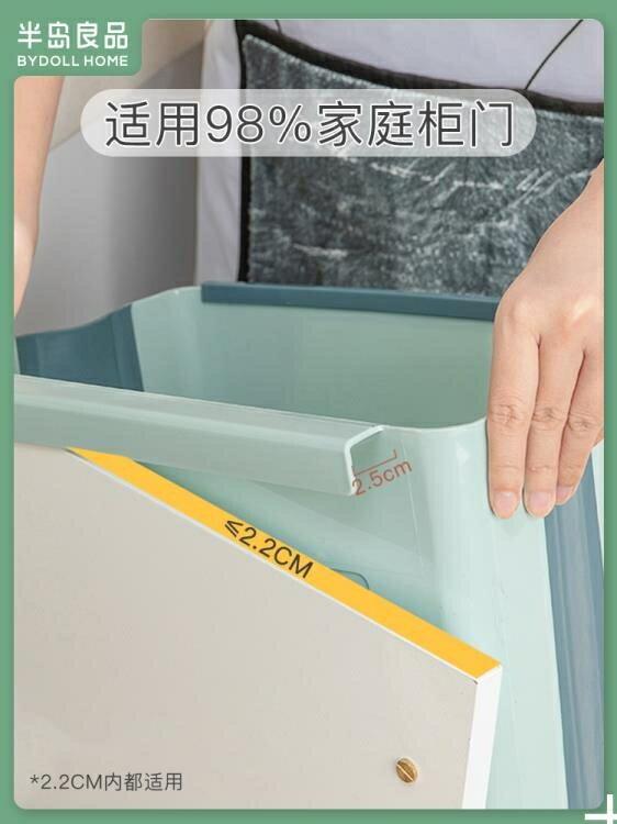 垃圾桶 廚房垃圾桶壁掛式分類家用大號摺疊櫥櫃門干濕分離客廳衛生間收納