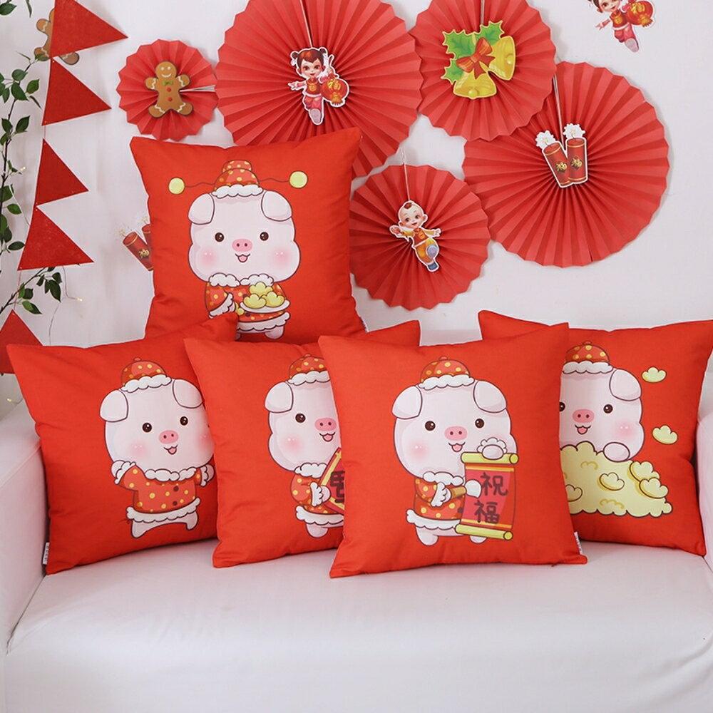 ✤宜家✤時尚簡約實用抱枕254  靠墊 沙發裝飾靠枕
