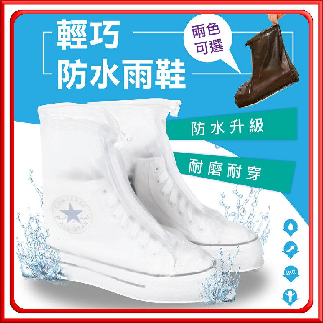 ~輕巧防水雨鞋套! 充足~輕便防水 雨鞋套 雨鞋 雨襪 雨傘 鞋套 雨衣 鞋套 短靴 透明雨衣 雨鞋~DE034~