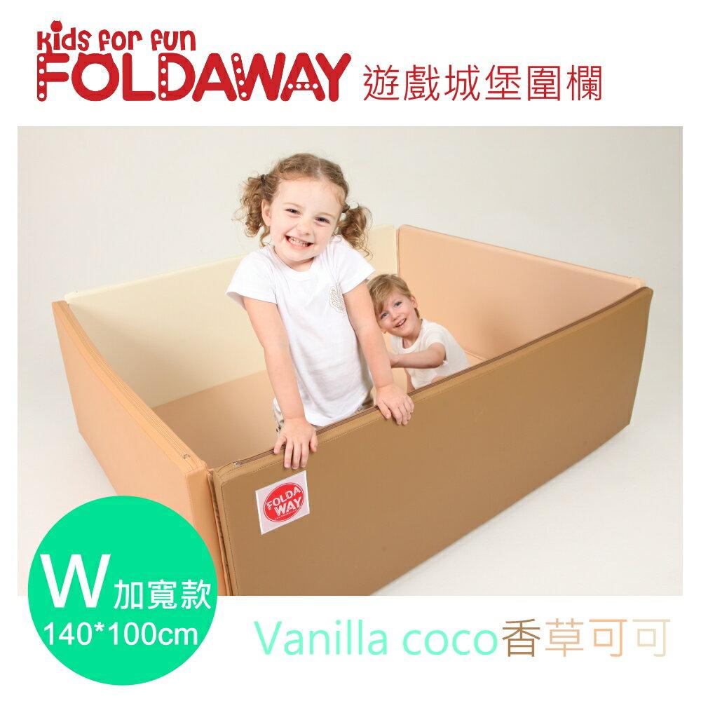 【贈遊戲球100顆】韓國 【FoldaWay】遊戲城堡圍欄(W)(加寬款)(140x100cm)(5色) 1