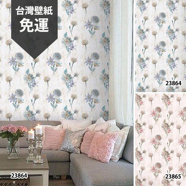 壁紙屋本舖:台灣壁紙客廳花紋23864,23865