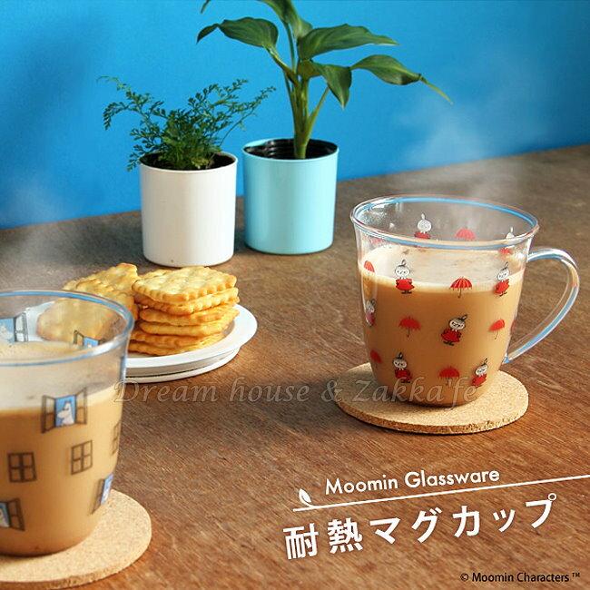 日本 MOOMIN 嚕嚕米 耐熱 玻璃杯/單耳杯/馬克杯/果汁杯/水杯 300ml 《 3款任選 》★ 日本製 ★ 夢想家精品生活家飾