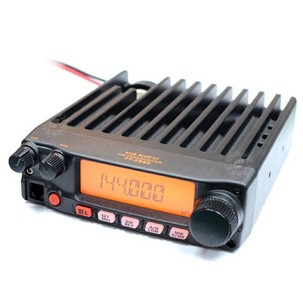 《飛翔無線3C》YAESU FT-2980E 無線電 VHF 單頻車機│公司貨│100公里長距離│FT-2980