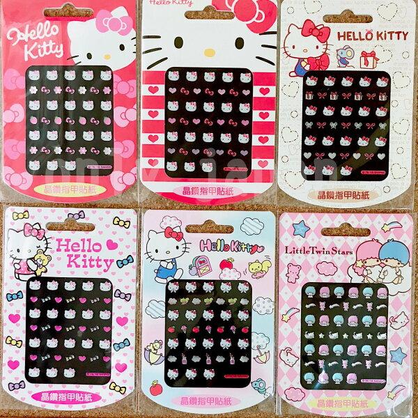 【真愛日本】18051000010晶鑽指甲貼-KT多款三麗鷗kitty凱蒂貓雙子星指甲貼美甲貼