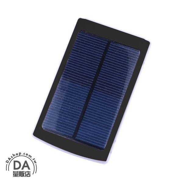 《DA量販店》大容量 不怕沒電 寶可夢 抓寶 追劇 太陽能 110V 市電 USB 充電 10000mah 應急備用電池 充電器 行動電源 黑色(79-3009)