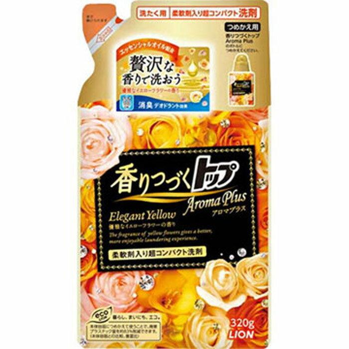 【日本LION】香氛柔軟洗衣精補充包-黃色花香320g