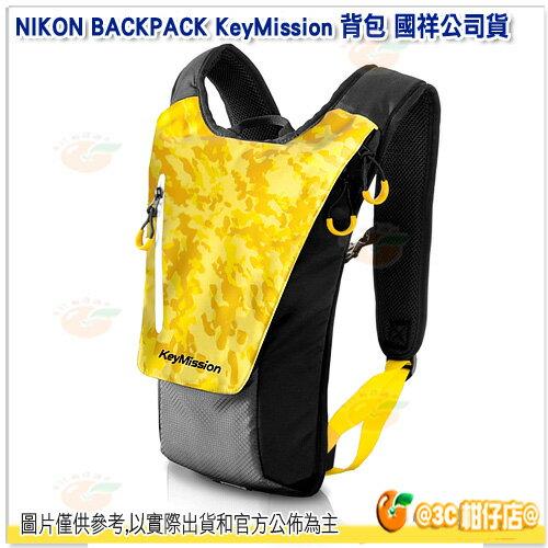NIKON BACKPACK KeyMission 背包 黑黃 國祥公司貨