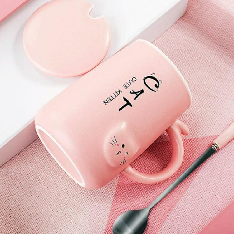 咖啡杯 杯子陶瓷可愛少女創意個性潮流咖啡杯家用水杯辦公室馬克杯帶蓋勺