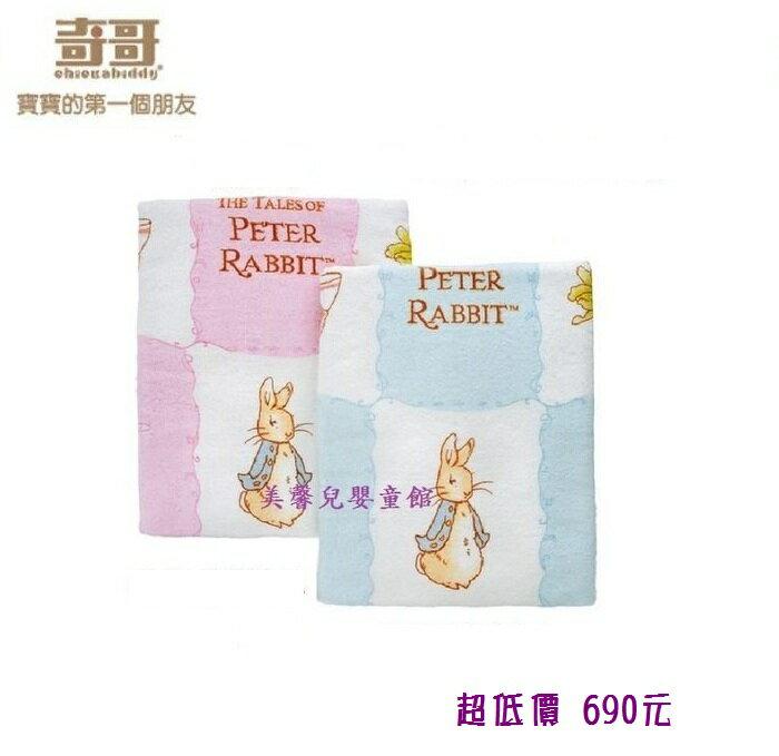 *美馨兒* 奇哥 新彼得兔印花大浴巾 (二色可挑) 690元