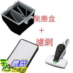 [107日本直購] IRIS OHYAMA 除塵機 IC-FDC1 塵蹣機 專用集塵袋 + 空氣濾網 耗材一組 現貨 K616