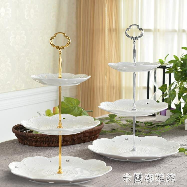 水果盤陶瓷水果盤歐式三層點心盤蛋糕盤多層糕點盤客廳糖果托盤架子--品質保證