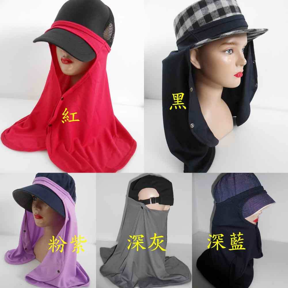台灣製透氣防曬護頸巾 加長型 輕巧 方便 透氣 / 戶外活動