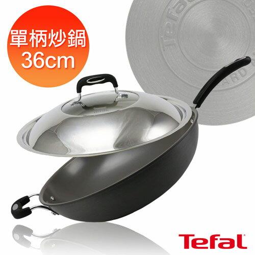 Tefal法國特福多層陶瓷36CM單柄炒鍋(加蓋)