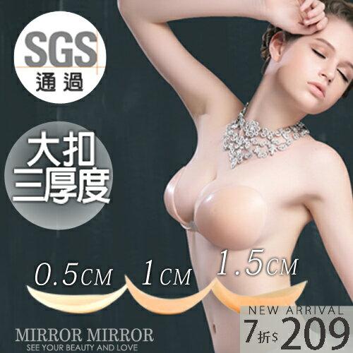 現貨 水陸隱形胸罩貼SGS☆3倍厚bra隱形胸罩內衣、禮服胸貼、比基尼泳裝泳衣_ 天然矽膠+生物烤膠 0