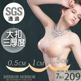 現貨 bra隱形胸罩內衣 禮服胸貼 泳衣 矽膠
