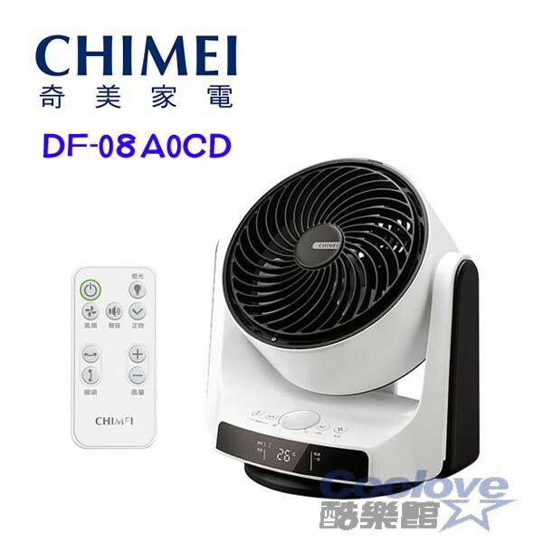 【酷樂館】CHIMEI奇美8吋DC直流馬達3D擺頭循環扇 DF-08A0CD