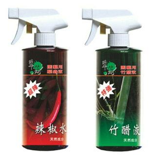 【尋花趣】園藝用 辣椒水+ 竹醋液 雙瓶組 天然成分