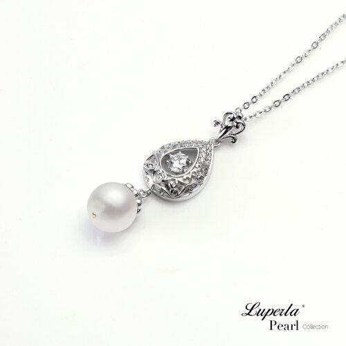 大東山珠寶 星芒 日本AKOYA天然海水珍珠純銀晶鑽項鍊 1