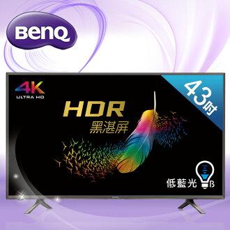 【BenQ】43吋4K HDR護眼大型機種 LED液晶顯示器/電視+視訊盒 43JR700