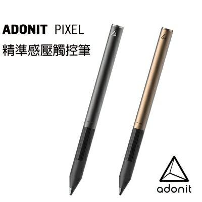 【純米小舖】Adonit Pixel 精準感壓觸控筆-銅