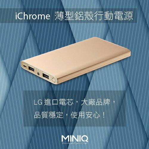 MINIQ 8000mAh 雙USB輸出 鋁合金行動電源 MD-BP-041(玫瑰金) [大買家] 5