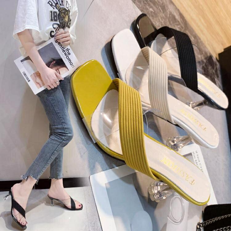 高跟拖鞋 網紅拖鞋女外穿超火夏季鞋子女2021新款高跟鞋百搭細跟ins潮涼拖  7號Fashion家居館