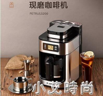 【快速出貨】全自動現磨咖啡機家用美式滴漏小型一體機煮咖啡壺研磨豆機 七色堇 新年春節送禮