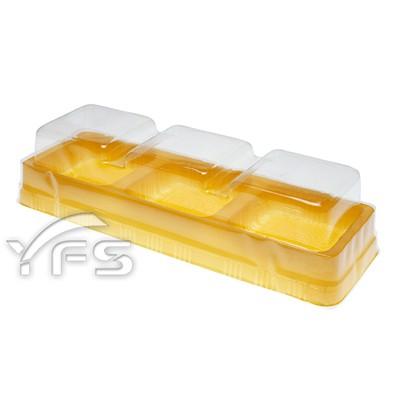 P-3三入蛋黃酥盒(底PS/蓋PET) (蛋黃酥/綠豆椪/芋頭酥/綠豆沙/月餅/蛋黃酥盒)【裕發興包裝】