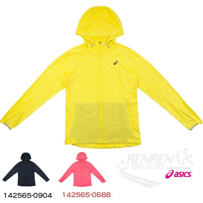 ASICS亞瑟士 女 慢跑外套  黃  FuzeX 系列 防潑水,伸縮性,輕量~ 胖媛的店