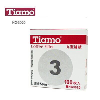 【Tiamo】丸型濾紙#3 / 100入(HG3020)