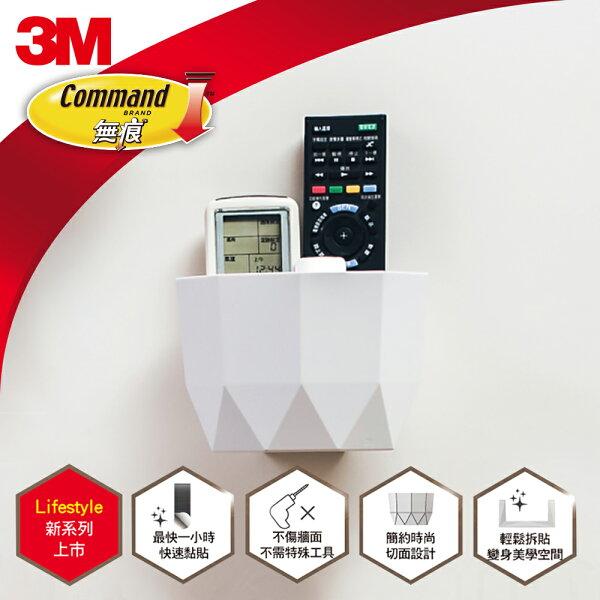 【3M】無痕LIFESTYLE系列-中型置物盒(白)
