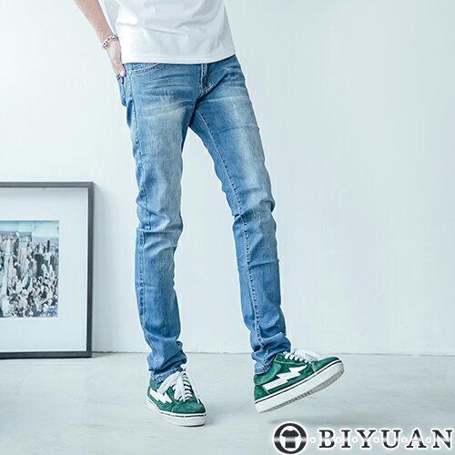 韓版個性刷色牛仔褲【P2120】OBIYUAN鬼洗刷痕彈性丹寧褲共1色